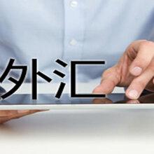 新平台上线渠道招商渠道代理欢迎咨询