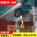 MN-250迷你环链电动葫芦重物起吊装卸专用电动葫芦