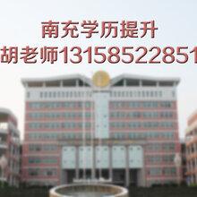 蓬安自考小学教育、学前教育、汉语言文学教育专业哪里报名