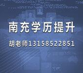 四川农业大学网络教育生物工程专业几年考完