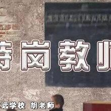 西华语文教育自考报名,语文教育