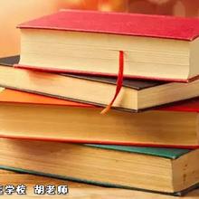 南充自考语文教育就业前景,语文教育