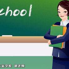 教育类中文教育,南充大自考中文教育报名