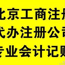 北京養殖業公司轉讓郊區養殖業公司轉讓價格畜牧業公司轉讓