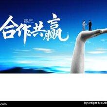 北京高新公司申請北京高新公司變更高新公司轉讓價格