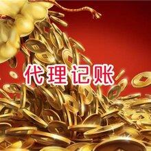 北京無行業特點核名無行政區域核名中字頭名稱注冊