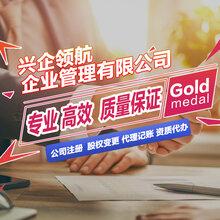 北京英語培訓轉讓流程及價格