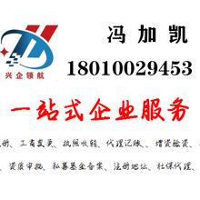 北京中醫研究院現在還能注冊么轉讓北京研究院價格
