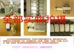 欢迎询价PCA/182063/M/20原装进口诺冠气缸