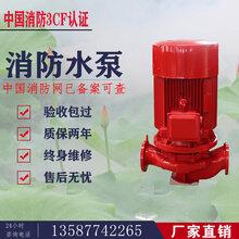 消防泵水泵增压稳压成套设备加高扬程控制柜电动CCCF认证厂家直销图片
