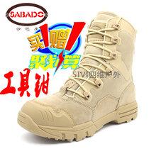 沙巴度军靴男夏季超轻07作战靴511战术靴特种兵沙漠靴陆战登山鞋图片