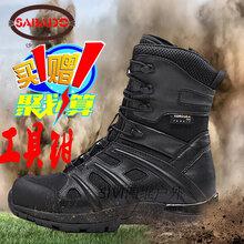 优耐特7.0超轻透气沙漠靴战术靴特种兵男07军靴511作战靴陆战靴图片