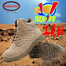 三角洲战术靴沙漠战术靴军靴男07作战靴高帮特种兵春夏511陆战靴户外登山鞋图片