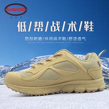 沙巴度户外休闲鞋真皮男士运动鞋防滑耐磨跑步鞋情侣徒步登山鞋图片