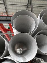 2507不锈钢管镍含量多少健身器材加工翻边