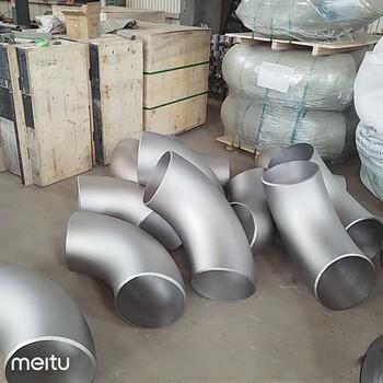 衛生級不銹鋼兩片式球閥DN50量大優惠