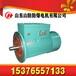 37KW礦用防爆電機YB3-200L2-2三相異步電機參數