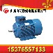 高效好品質YBK2-280S-6防爆電機廠家供應