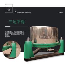供应美森30公斤全自动不锈钢三足离心高速工业脱水机图片