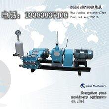 八个档位流量可调节的灌浆机bw150锚杆注浆泵品质保证直销泥浆泵厂家图片