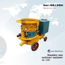 河南喷浆机厂家磐石pz-6喷锚支护设备干湿喷浆机供应图片