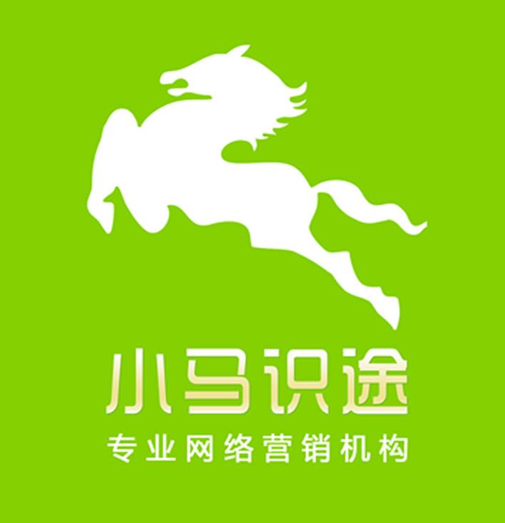 北京小馬識途文化傳播有限公司