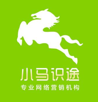 北京論壇營銷公司網絡社區推廣百度貼吧推廣小馬識途
