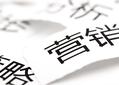 北京靠谱的软文推广公司软文营销小马识途营销机构图片