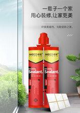 重慶美縫劑品牌重慶美縫劑排行榜摩高美縫劑廠家