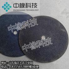 切割片树脂切割片金刚石切割片厂家型号齐全
