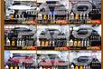 南京汽车贴膜值得买吗?汽车有必要贴膜吗?