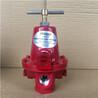 厂家直销1584VN4分燃气减压阀一级高转中天然气调压阀液化气稳压阀