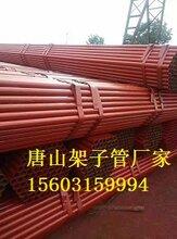 架子管价格架子管厂生产唐山扣件纯玛钢轮扣式脚手架图片