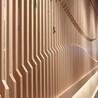 樹形木紋弧形鋁方通定做加工柱子異型波浪鋁方通弧形造型帶凹槽鋁方管