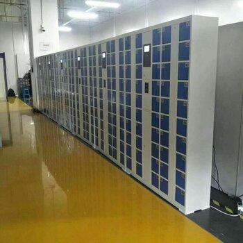 九江学校手机存包柜存放柜智能储物柜手机存放柜带锁透明保管柜