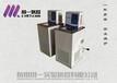 高精度低溫恒溫槽CYGDH-0506廠家直銷