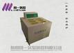 川一儀器隔水式血液融漿機CYRJ-4D正品包郵