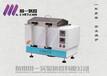 12聯血液融漿機CYSC-4血漿袋加溫解凍器