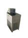 程序高低溫循環一體機GD-05200-6超級恒溫水浴槽