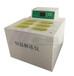 震蕩恒溫解凍儀CYRJ-12D多功能血液融漿機