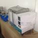 快速血液解凍水箱SC-4水浴干式加熱血漿融化機