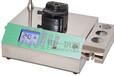 智能微生物集菌儀ZW-808A全封閉檢查儀