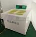 12聯全自動恒溫解凍儀CYRJ-4D快速血液化漿機
