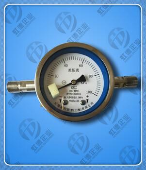 CYW-153B不銹鋼差壓表上海虹德質量穩定可靠