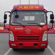 云南大运平板运输拖车挖机平板拖车工程机械运输车厂家直销