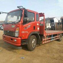 云南蓝牌国五重汽王牌平板运输车工程机械运输车收割机运输车