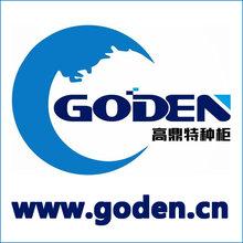 设备出口重大件特种柜国际物流货运上海专业货代运输