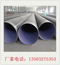 天津小口径消防涂塑直缝钢管销售服务态度极好图片