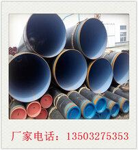 天津污水排放用3PE防腐无缝钢管不容错过的厂家图片
