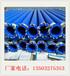广东排污用TPEP防腐钢管一根也卖